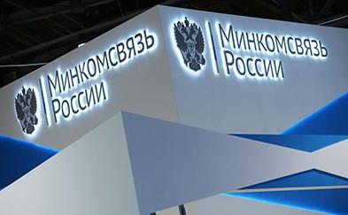 Minkomsviaz Russia